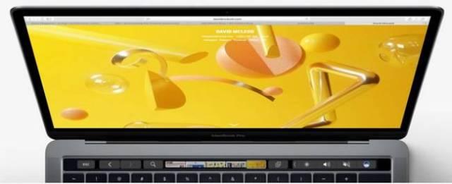 touch-bar-new-macbook-2016