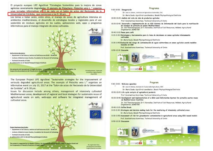 Jornadas: Estrategias Sostenibles para la mejora de zonas agrícolas severamente degradadas: El ejemplo de Pistachero, Pistachia vera L.