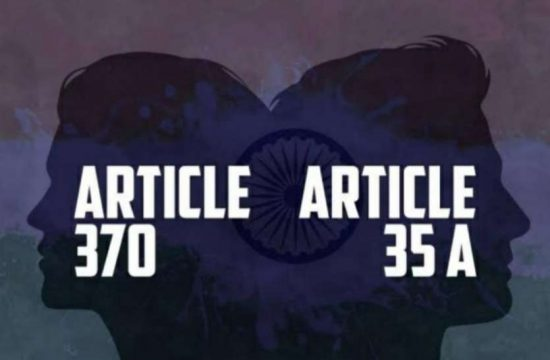 Abrogation of Article 370 & 35A of Constitution – Explained