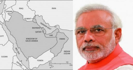 India's Look West Policy: Meaning, Objectives, Challenges and Opportunities