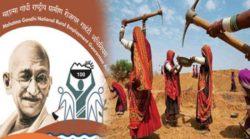 Mahatma Gandhi National Rural Employment Guarantee Act (MGNREGA): Critical Analysis