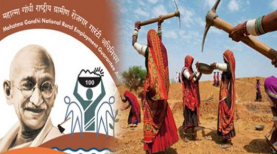 Mahatma Gandhi National Rural Employment Guarantee Act (MGNREGA): Critical Analysis
