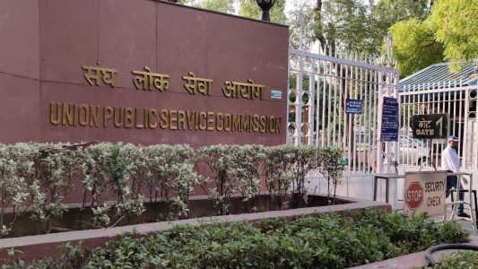 UPSC Preliminary Exam to be Postponed, says Government Official & Minister