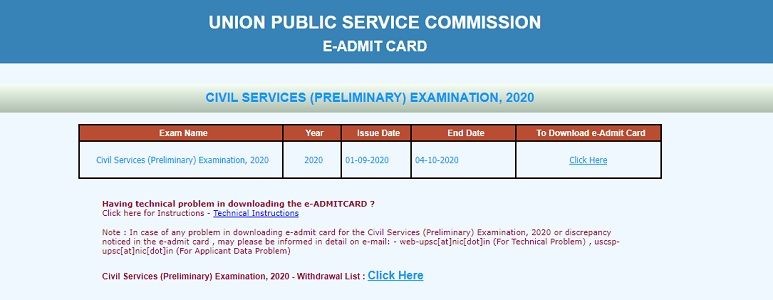 Download e-admit Card (Hall-ticket) for UPSC Civil Services Preliminary Exam 2020