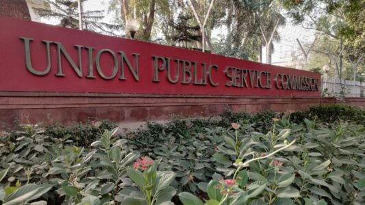 UPSC Civil Services Mains 2020 (Written Exam) Results Declared!