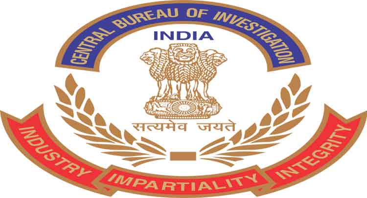 How to Become a CBI Officer in 2018 Step by Step Guide ...