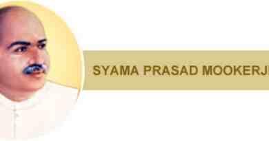 shyama-prasad-mukherji-rurban-mission-spmrm