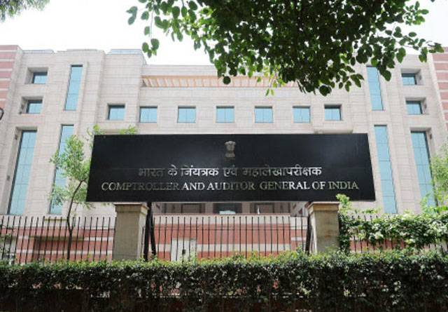 Indian Civil Accounts Service (ICAS) Controlled by Ministry of Finance