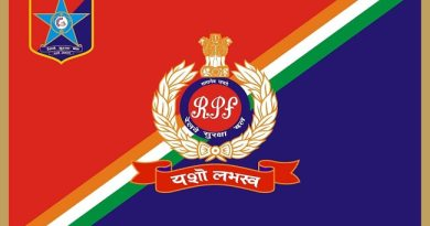 Railway Protection Force: How to join it by RPF official website