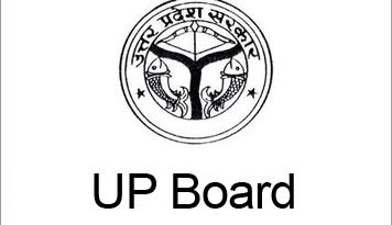UP Board 10th Exam Results