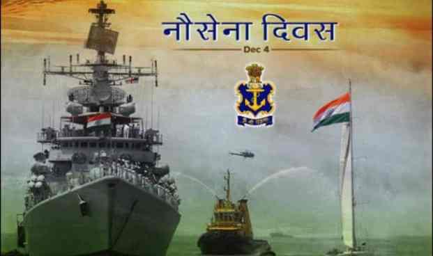Indian navy day celebration 4th december