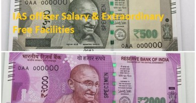 IAS officer Salary & Extraordinary Free Facilities