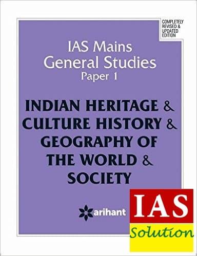 General Studies 1 Paper