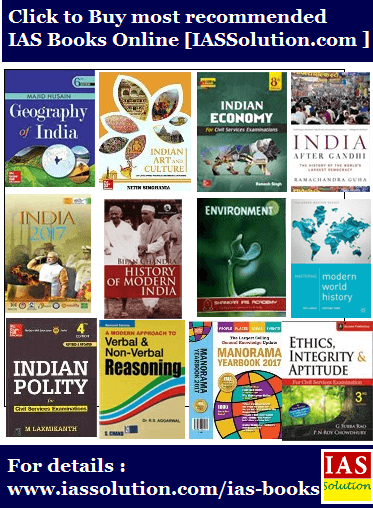 Pdf in english ias books