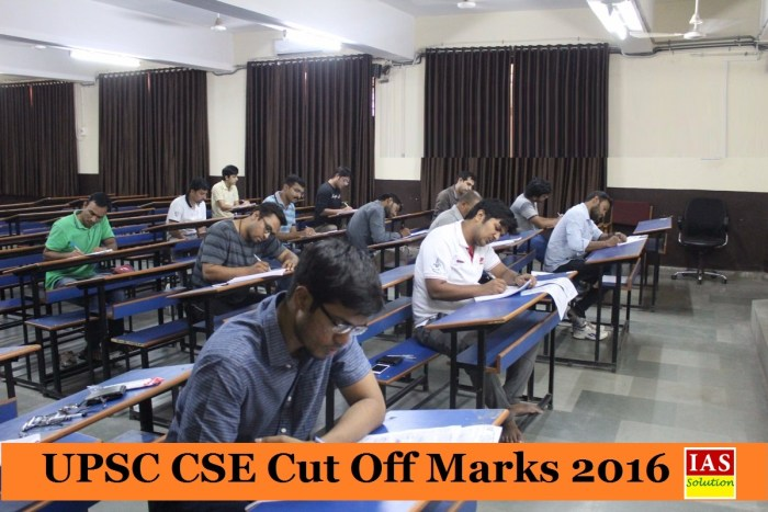 Cut off Marks for UPSC Civil Services 2016