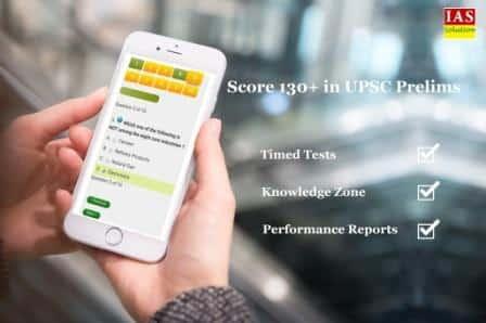UPSC Prelims Test Series