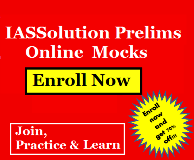 UPSC Prelims Test Series