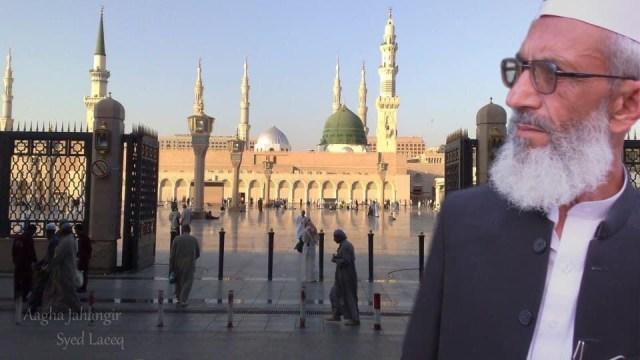 سید رفیق بخاری