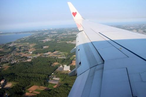 茨城空港に間もなく着陸
