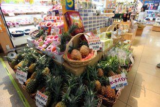 パイナップルなど沖縄のフルーツも