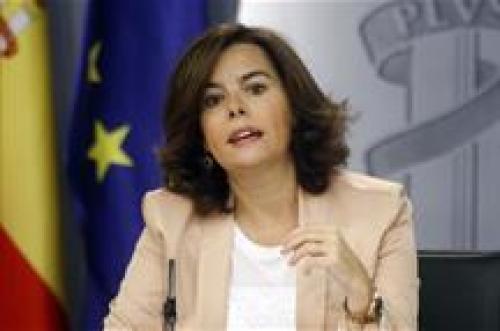 La vicepresidenta del Gobierno en funciones, Soraya Sáenz de Santamaría (Foto: Pool Moncloa)