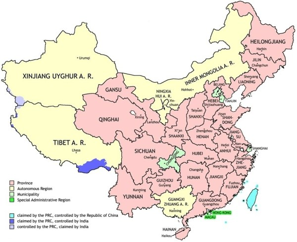 Interactive Map of China39s provinces