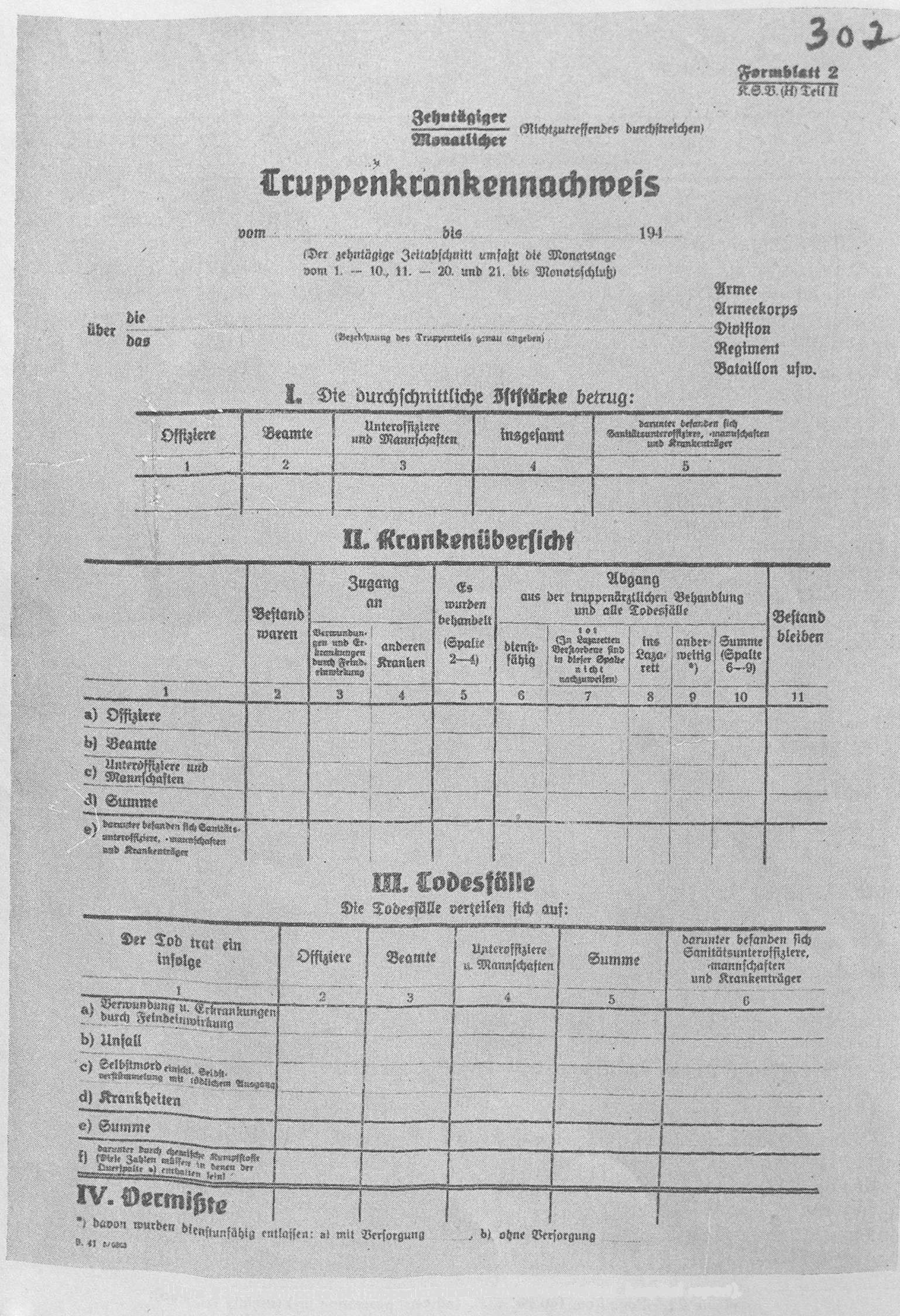 THE EXPLOITATION OF GERMAN DOCUMENTS