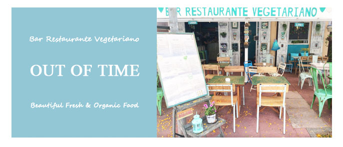 Restaurante Vegetariano Out of Time Ibiza