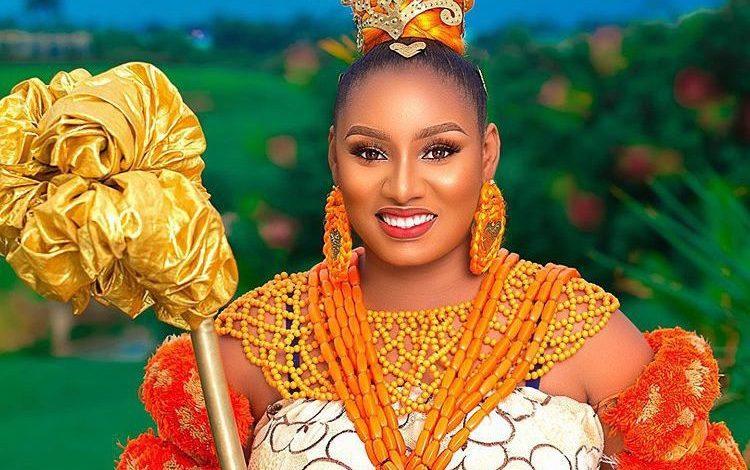 Akwa Ibom Traditional Wedding Attire