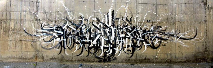 A1one, Street Calligraphy, Tehran: http://www.unurth.com/A1one-Street-Calligraphy-Tehran