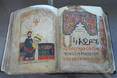 Manuscripts from the Matenadaran Collection, Armenia 03