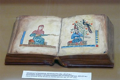 Manuscripts from the Matenadaran Collection, Armenia 06