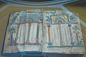 Manuscripts from the Matenadaran Collection, Armenia 07