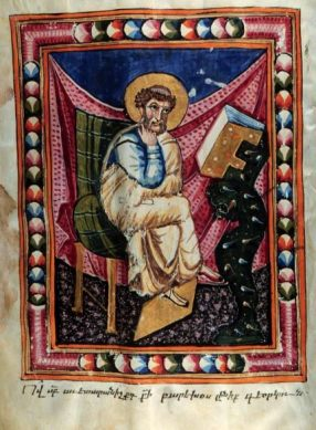 Queen Mlke Gospel - St.Matthew