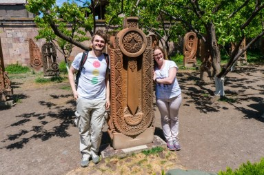 Sofya, Stepan and the Armenian letter S =)