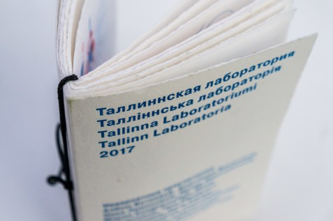 2017.07.05.1 - Tallinn Laboratoria Handprinted Book 04
