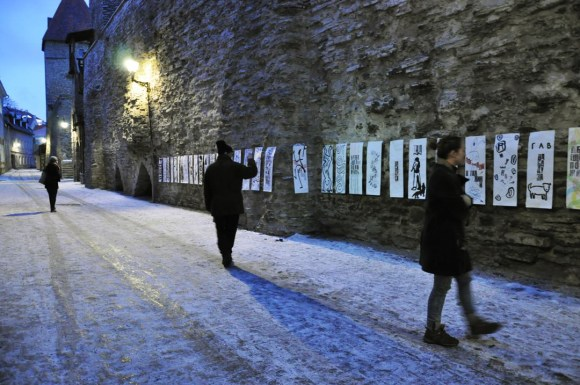 2017.07.05.6 - Tallinn Laboratoria - Poster Exhibition on the Tallinn Ramparts 8