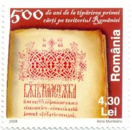 Romania 2008 Mi RO 6317 - 500 Years of the First Printed book in Romania 2