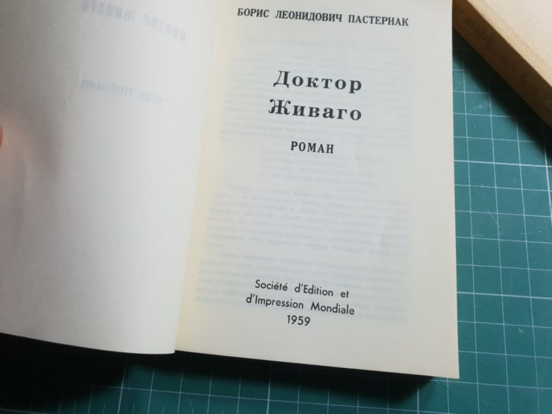 2018.11.27 - Doctor Zhivago, CIA, and a Fake Parisian Publishing House 04