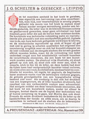 2019.02.21 - Amazing Century-Old Book Industry Ads - J.G. Schelter and Giesecke 3