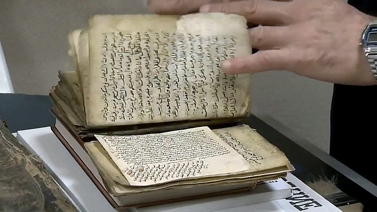 Georgian-Arabic Palimpsest Found During Digitization of Medieval Manuscripts in Dagestan