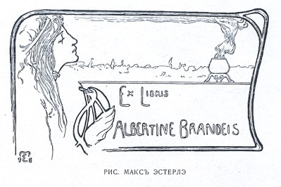 2019.05.30 - Ex-libris of Albertine Brandeis