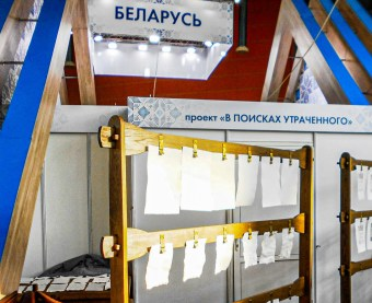 2019.09.12 - Live Printing Experience – Skaryna Bible at Moscow International Book Fair 02