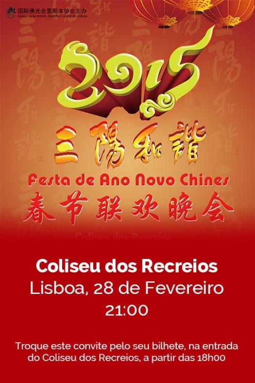 festa de ano novo chines