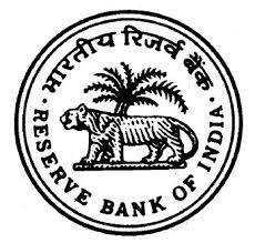 RBI GRADE-B (GENERAL) – 2017 PHASE-I EXAM RESULT