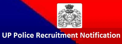UP CONSTABLE CUTOFF MARKS LAST YEAR 2016 PREVIOUS YEAR
