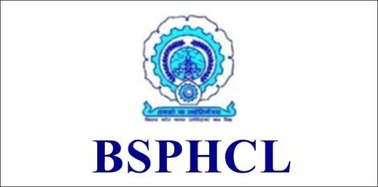 CUT OFF BSPHCL JE ELECTRICAL CIVIL IT OFFICER 2016