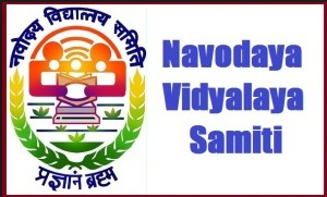 NVS LDC CUT OFF ANSWER KEY 2019 PREVIOUS YEAR || 2018 QUESTION PAPER