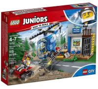 Lego Juniors 2018 Sets  The First Pictures | i Brick City