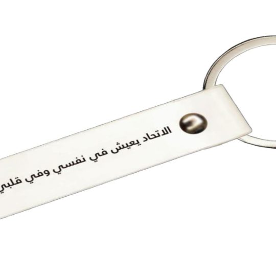 Personalize Gifts for UAE National Day this 47 National Day